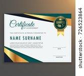 premium modern certificate