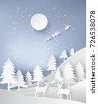paper art landscape of...   Shutterstock .eps vector #726538078