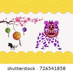 chinese new year card with plum ...   Shutterstock .eps vector #726541858