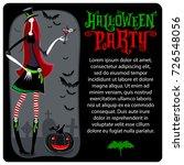 halloween vector greeting card. ... | Shutterstock .eps vector #726548056