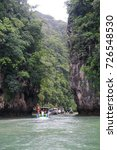 krabi  thailand  september 27 ... | Shutterstock . vector #726548530