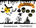 illustration for halloween ... | Shutterstock .eps vector #726558010