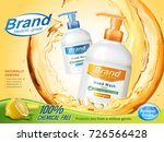 medical grade hand wash ads ... | Shutterstock .eps vector #726566428
