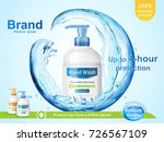 medical grade hand wash ads ... | Shutterstock .eps vector #726567109