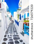 mykonos  greece. whitewashed... | Shutterstock . vector #726579220