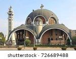 Macedonian Orthodox Church In...