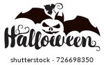 happy halloween black and white ... | Shutterstock .eps vector #726698350