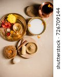 traditional indian mix herbal... | Shutterstock . vector #726709144