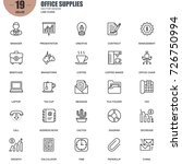 simple set of office supplies... | Shutterstock .eps vector #726750994