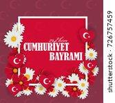 republic of turkey national... | Shutterstock .eps vector #726757459