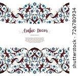 vector vintage decor  ornate... | Shutterstock .eps vector #726780934