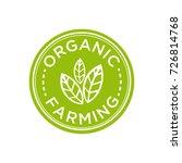 organic farming icon. vector... | Shutterstock .eps vector #726814768