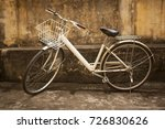 collection of bicycle parking... | Shutterstock . vector #726830626