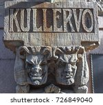 Small photo of Two stone trolls embedded in a Helsinki building. Kullervo is an ill-fated character in the Kalevala, the Finnish national epic. Helsinki.