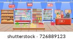 supermarket store interior with ... | Shutterstock .eps vector #726889123