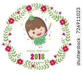 hand drawn vector floral wreath ... | Shutterstock .eps vector #726911023