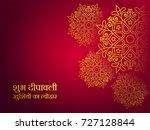 rangoli background for indian... | Shutterstock .eps vector #727128844