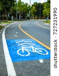 Small photo of Bicycle lane and running lane in park for exercise and healthy.