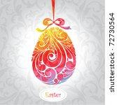 easter card | Shutterstock .eps vector #72730564
