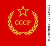 cccp symbol isolate on red... | Shutterstock .eps vector #727334278