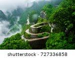 the winding road of tianmen... | Shutterstock . vector #727336858
