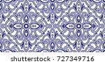 damask ornament    seamless...   Shutterstock .eps vector #727349716