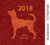 2018 happy new year greeting... | Shutterstock .eps vector #727464568