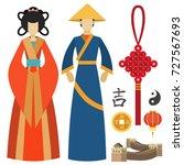 China Man And Woman And Symbol...