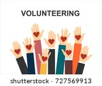 hands with hearts. raised hands ... | Shutterstock .eps vector #727569913