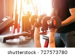 coach protect the fitness at... | Shutterstock . vector #727573780