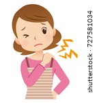 young mother and medical... | Shutterstock . vector #727581034