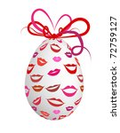 Kissed Easter Egg For Your...