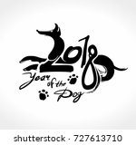 year of the dog. 2018.... | Shutterstock .eps vector #727613710