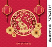 year of the dog  chinese new...   Shutterstock .eps vector #727625569