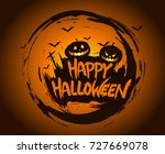 happy halloween poster  night... | Shutterstock .eps vector #727669078
