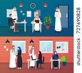 arab business people horizontal ... | Shutterstock .eps vector #727690828