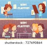 children classes horizontal... | Shutterstock .eps vector #727690864
