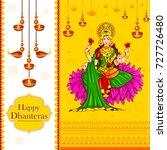 vector illustration of goddess... | Shutterstock .eps vector #727726480
