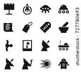 16 vector icon set   billboard  ... | Shutterstock .eps vector #727780693