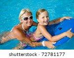 happy summer vacation   little... | Shutterstock . vector #72781177