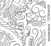 seamless mehndi vector pattern. ...   Shutterstock .eps vector #727816429