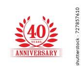 40 years anniversary logo... | Shutterstock .eps vector #727857610