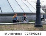 Small photo of UKRAINE,KIEV-SEPTEMBER 24,2017: Teenagers on Khreshchatyk Street. Teenagers drink alcohol on the street. Social problem.