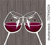 red wine illustration. wine...   Shutterstock .eps vector #727934224