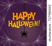 happy halloween typography with ... | Shutterstock .eps vector #727980043