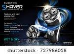 electric shaver ads  shaver... | Shutterstock .eps vector #727986058