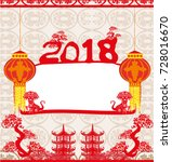 chinese zodiac the year of dog | Shutterstock . vector #728016670