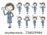 business  young women  sets ... | Shutterstock .eps vector #728029984
