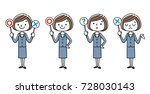 business  young lady  answer | Shutterstock .eps vector #728030143