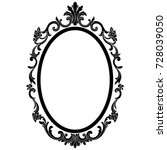 vintage oval graphical frame in ... | Shutterstock .eps vector #728039050
